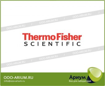 Системы хранения в жидком азоте Thermo Scientific BioCane